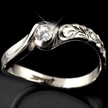 ピンキーリング ハワイアンジュエリー ダイヤモンド プラチナ リング 指輪 ハワイアンリング pt900 ダイヤ ストレート 妻 嫁 奥さん 女性 彼女 娘 母 祖母 パートナー 送料無料