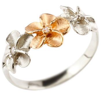 ハワイアンジュエリー ピンキーリング ハワイアン プラチナ リング ダイヤモンド コンビ 指輪 花 ハワイアンリング 18金 pt900 k18pg ダイヤ ストレート