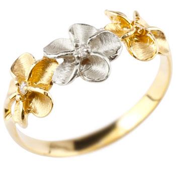 ハワイアンジュエリー ハワイアン ダイヤモンド リング 指輪 イエローゴールドk18 コンビ 花 ハワイアンリング 18金 pt900 k18yg ダイヤ ストレート