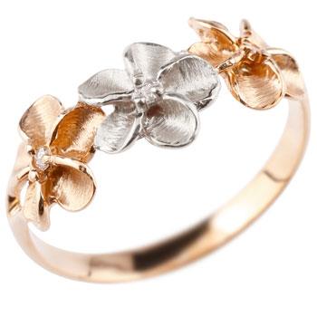 ハワイアンジュエリー ハワイアン ダイヤモンド リング 指輪 ピンクゴールドk18 コンビ 花 ハワイアンリング 18金 pt900 k18pg ダイヤ ストレート