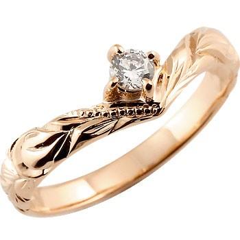 ピンキーリング ハワイアンジュエリー ダイヤモンド ピンクゴールドk18リング 指輪 一粒ダイヤモンド ダイヤ ハワイアンリング V字 k18 レディース