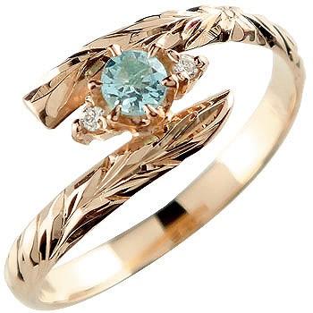 ピンキーリング ハワイアンジュエリー リング ブルートパーズ ピンクゴールドk18 指輪 ハワイアンリング 11月誕生石 18金 k18pg ストレート 宝石