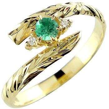 ピンキーリング ハワイアンジュエリー リング エメラルド イエローゴールドk18 指輪 ハワイアンリング 5月誕生石 18金 k18 ストレート 宝石