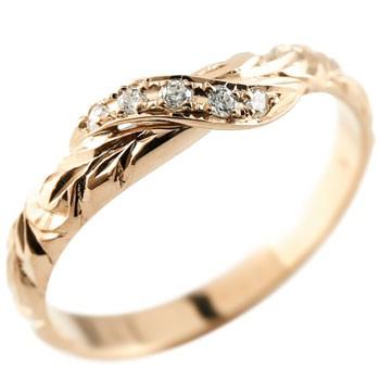 ハワイアンジュエリー ピンキーリング ダイヤモンド ピンクゴールドk10 リング 指輪 ハワイアンリング ダイヤ k10 10金 妻 嫁 奥さん 女性 彼女 娘 母 祖母 パートナー