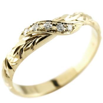 ハワイアンジュエリー ピンキーリング ダイヤモンド イエローゴールドk18 リング 指輪 ハワイアンリング ダイヤ k18 18金 妻 嫁 奥さん 女性 彼女 娘 母 祖母 パートナー