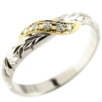 ハワイアンジュエリー ピンキーリング ダイヤモンド ホワイトゴールドk10 リング イエローゴールドk10 指輪 ハワイアンリング ダイヤ 10金 妻 嫁 奥さん 女性 彼女 娘 母 祖母 パートナー