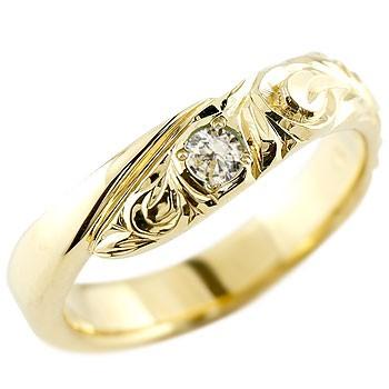 ピンキーリング ハワイアンジュエリー ダイヤモンド イエローゴールドk10リング 指輪 ハワイアンリング スパイラル k10 レディース 4月誕生石 宝石 妻 嫁 奥さん 女性 彼女 娘 母 祖母 パートナー 送料無料