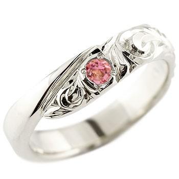 ピンキーリング ハワイアンジュエリー ピンクトルマリン ホワイトゴールドk18リング 指輪 ハワイアンリング スパイラル k18 レディース 10月誕生石 宝石