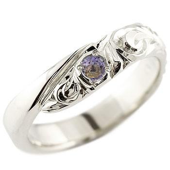 ピンキーリング ハワイアンジュエリー アイオライト プラチナリング 指輪 ハワイアンリング スパイラル pt900 レディース 宝石