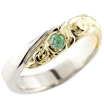 ピンキーリング ハワイアンジュエリー エメラルド プラチナ イエローゴールドk18 コンビリング 指輪 ハワイアンリング スパイラル レディース 5月誕生石 宝石