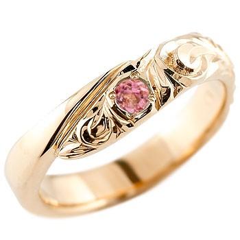 ピンキーリング ハワイアンジュエリー ピンクトルマリン ピンクゴールドk10リング 指輪 ハワイアンリング スパイラル k10 レディース 10月誕生石 宝石