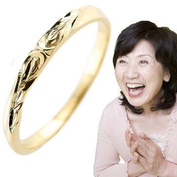 ハワイアンジュエリー イエローゴールドk18リング 指輪 ハワイアンリング 地金 k18 18金 ばぁばリング お誕生日 敬老の日 長寿のお祝い ストレート 2.3 妻 嫁 奥さん 女性 彼女 娘 母 祖母 パートナー 送料無料