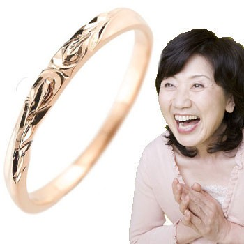 ハワイアンジュエリー ピンクゴールドk18リング 指輪 ハワイアンリング 地金 k18 18金 ばぁばリング お誕生日 敬老の日 長寿のお祝い ストレート 2.3