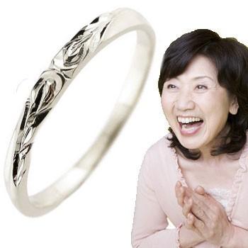 ハワイアンジュエリー ホワイトゴールドk18リング 指輪 ハワイアンリング 地金 k18 18金 ばぁばリング お誕生日 敬老の日 長寿のお祝い ストレート 2.3 妻 嫁 奥さん 女性 彼女 娘 母 祖母 パートナー 送料無料