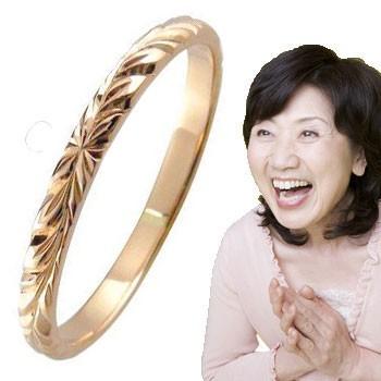 ハワイアンジュエリー ハワイアンリング 指輪 k18 ピンクゴールド ハワイ 18金 ばぁばリング お誕生日 敬老の日 長寿のお祝い ストレート 2.3 妻 嫁 奥さん 女性 彼女 娘 母 祖母 パートナー