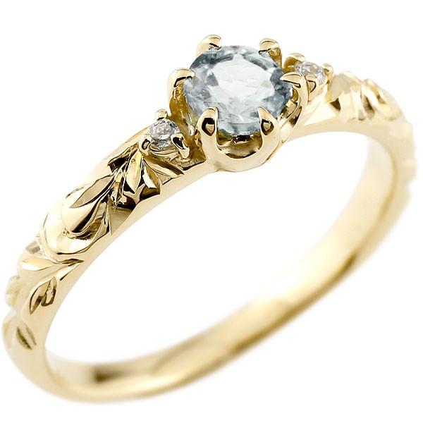ピンキーリング ハワイアンジュエリー アクアマリン リング 一粒 大粒 指輪 3月誕生石 イエローゴールドk10 ハワイアンリング 10金 k10yg ダイヤ ストレート