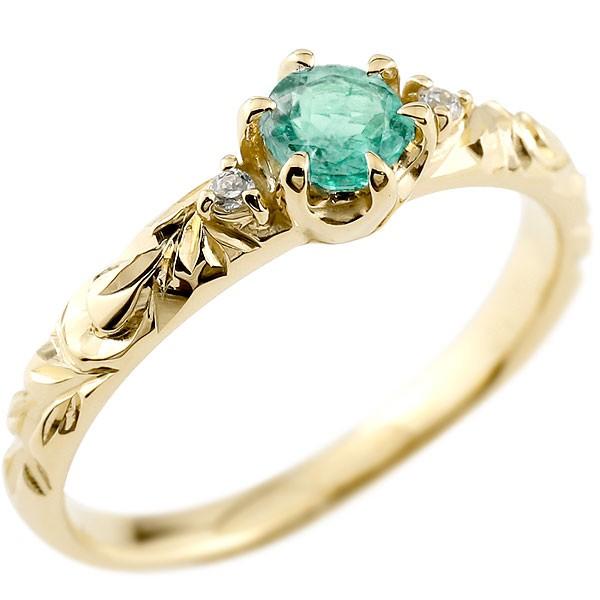 ピンキーリング ハワイアンジュエリー エメラルド リング 一粒 大粒 指輪 5月誕生石 イエローゴールドk18 ハワイアンリング 18金 k18yg ダイヤ ストレート
