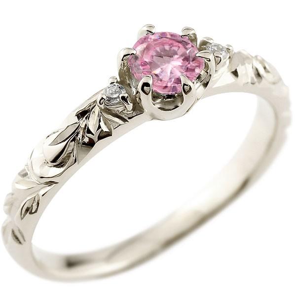 ピンキーリング ハワイアンジュエリー ピンクサファイア プラチナ リング 一粒 大粒 指輪 9月誕生石 ハワイアンリング pt900 ダイヤ ストレート 宝石