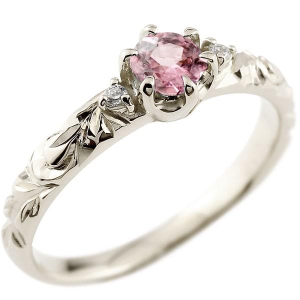ピンキーリング ハワイアンジュエリー ピンクトルマリン プラチナ リング 一粒 大粒 指輪 10月誕生石 ハワイアンリング pt900 ダイヤ ストレート 宝石