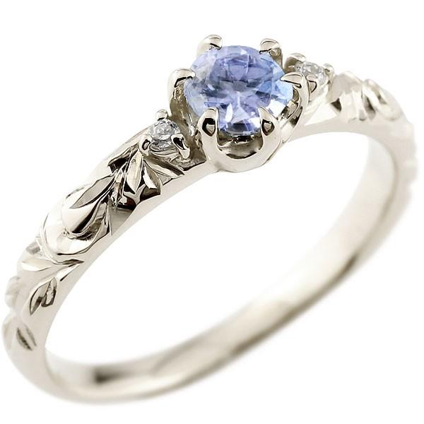ピンキーリング ハワイアンジュエリー タンザナイト プラチナ リング 一粒 大粒 指輪 12月誕生石 ハワイアンリング pt900 ダイヤ ストレート 宝石