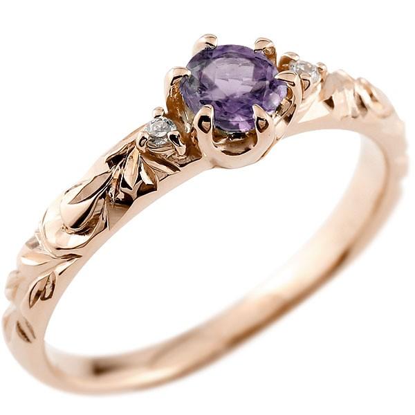ピンキーリング ハワイアンジュエリー アメジスト リング 一粒 大粒 指輪 2月誕生石 ピンクゴールドk18 ハワイアンリング 18金 k18pg ダイヤ ストレート 宝石