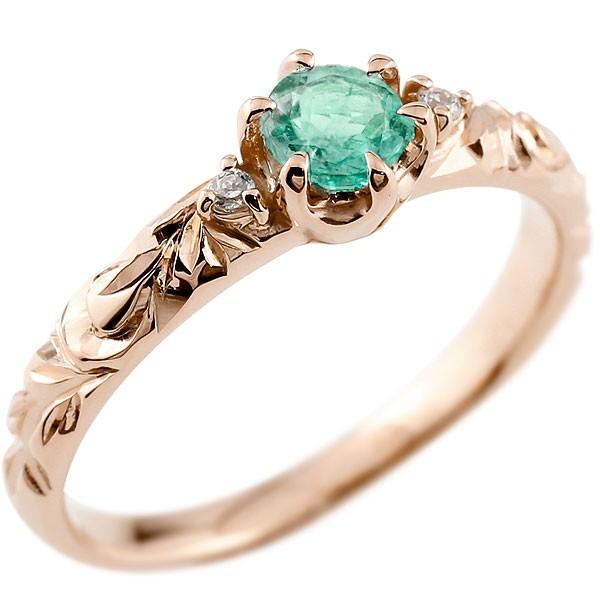 ピンキーリング ハワイアンジュエリー エメラルド リング 一粒 大粒 指輪 5月誕生石 ピンクゴールドk18 ハワイアンリング 18金 k18pg ダイヤ ストレート 宝石 送料無料