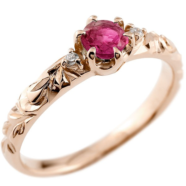 ピンキーリング ハワイアンジュエリー ルビー リング 一粒 大粒 指輪 7月誕生石 ピンクゴールドk18 ハワイアンリング 18金 k18pg ダイヤ ストレート 宝石 送料無料