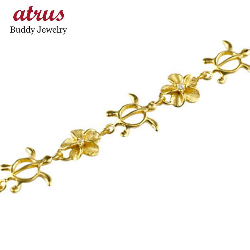 ハワイアンジュエリー ハワイアン ブレスレット ダイヤモンド 亀 花 イエローゴールドk18 18金 k18yg ダイヤ 贈り物 誕生日プレゼント ギフト ファッション