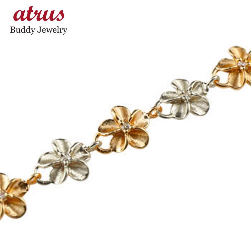 ハワイアンジュエリー ハワイアン ダイヤモンド ブレスレット 花 ピンクゴールドk18 プラチナ 18金 pt900 k18pg ダイヤ 贈り物 誕生日プレゼント ギフト ファッション