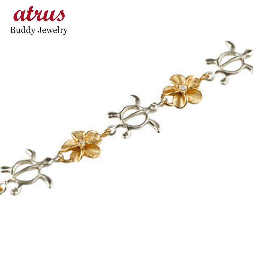 ハワイアンジュエリー ハワイアン ブレスレット ダイヤモンド 亀 花 ピンクゴールドk18 プラチナ 18金 pt900 k18pg ダイヤ 贈り物 誕生日プレゼント ギフト ファッション