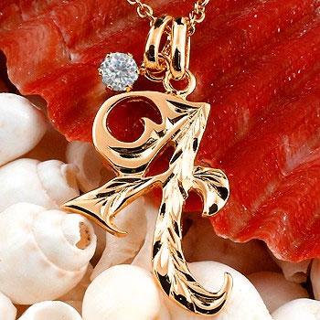 イニシャル ネーム ハワイアンジュエリー ネックレス A 一粒 ピンクゴールドk10 ペンダント アルファベット レディース チェーン 人気 10金 ダイヤ 贈り物 誕生日プレゼント ギフト ファッション お返し
