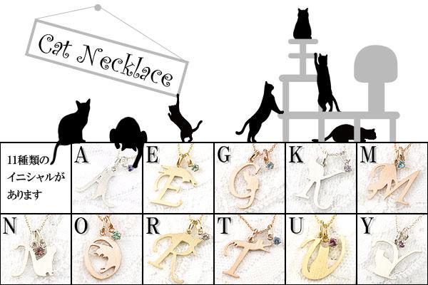 イニシャル ネーム R 猫 ネックレス ガーネット イエローゴールドk10 ペンダント アルファベット ネコ ねこ ヘアライン仕OPiulwkXZT