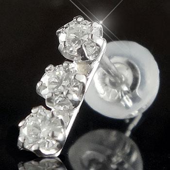 18金 ピアス 【送料無料】片耳ピアストリロジー ダイヤモンド ピアスホワイトゴールドk18ダイヤモンド 0.15ct ダイヤ 18金 贈り物 誕生日プレゼント ギフト ファッション
