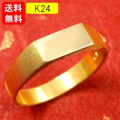 富を呼び寄せる幸運の純金リング 人気 24金 指輪 メンズ 純金 モデル着用 注目アイテム リング 印台 幅広 金 シンプル 24k ピンキーリング ゴールド 送料無料 人気 おすすめ 男性用 k24