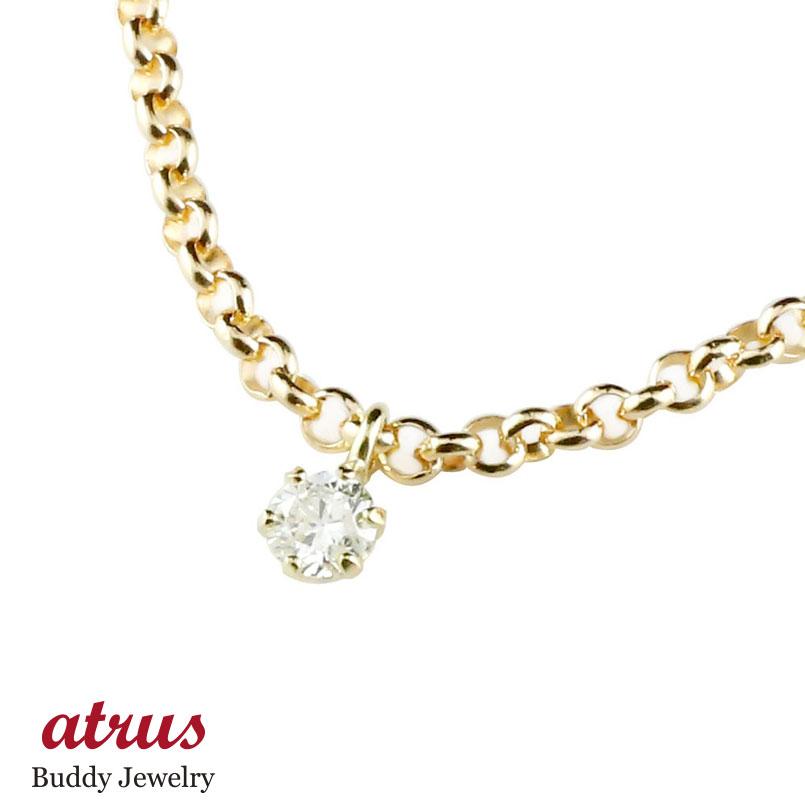 メンズ ダイヤモンド ブレスレット K18 一粒0.08ct イエローゴールド チェーン ダイヤ 18金 男性用 宝石 送料無料