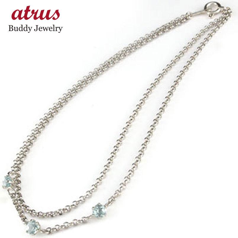 メンズ プラチナ 2連 ブレスレット アクアマリン プラチナ850 手作り ブレスレット PT850 3月の誕生石 チェーン 男性用 宝石 送料無料