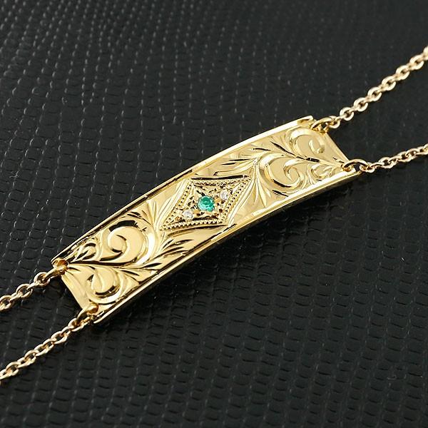 ハワイアンジュエリー メンズ ブレスレット プレート エメラルド イエローゴールドk18 ダイヤモンド ミル打ち ダイヤ 18金 宝石 送料無料