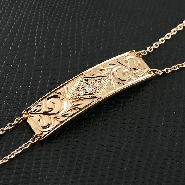 休み 永遠に輝き続ける深彫りのハワイアンジュエリー ハワイアンジュエリー メンズ ブレスレット プレート ダイヤモンド ダイヤ ピンクゴールドk18 18金 日時指定 ミル打ち 送料無料