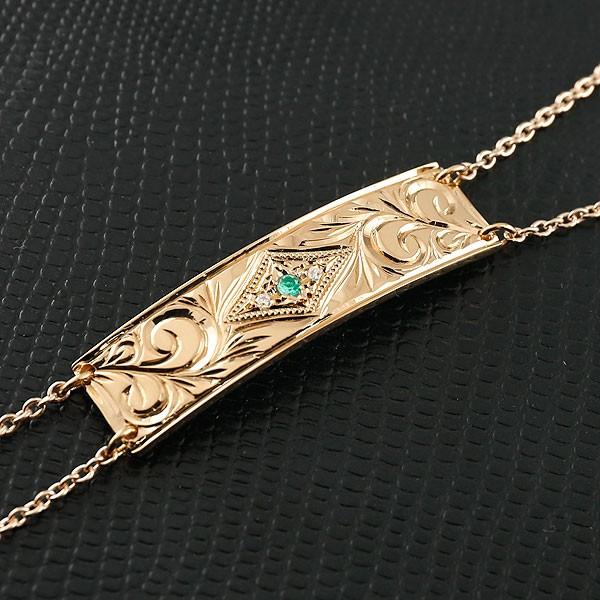 永遠に輝き続ける深彫りのハワイアンジュエリー ハワイアンジュエリー メンズ ランキングTOP5 ブレスレット プレート エメラルド ピンクゴールドk18 緑の宝石 18金 ダイヤ ミル打ち 特別セール品 ダイヤモンド 送料無料 宝石