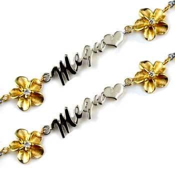ハワイアンジュエリー ペアブレスレット ダイヤモンド ゴールド ネーム ダイヤ プルメリア プラチナ イエローゴールドk18 ブレスレット 18金 送料無料 父の日