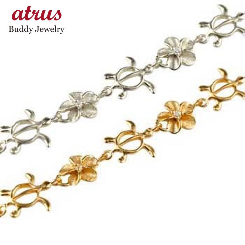 ハワイアンジュエリー ペアブレスレット ホワイトゴールドk18 ピンクゴールドk18 ダイヤモンド 亀 花 18金 ダイヤ 送料無料
