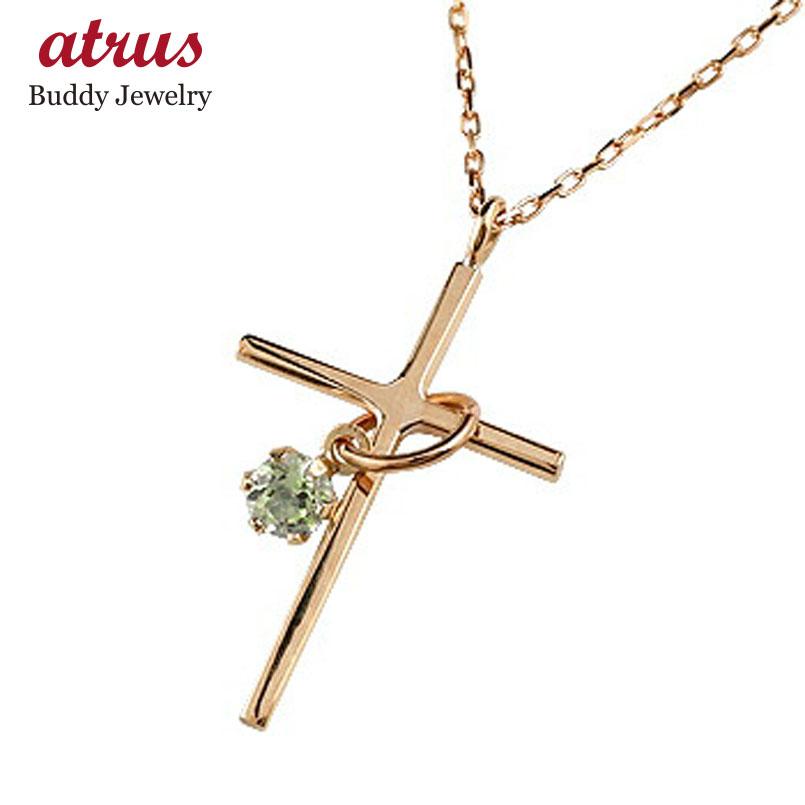 【送料無料】クロス ネックレス ペリドット ピンクゴールドk18 ペンダント 十字架 シンプル 地金 チェーン 人気 8月の誕生石 18金 贈り物 誕生日プレゼント ギフト ファッション