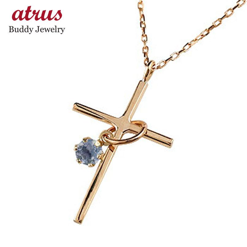 クロス ネックレス アイオライト ピンクゴールドk18 ペンダント 十字架 シンプル 地金 チェーン 人気 18金 贈り物 誕生日プレゼント ギフト ファッション