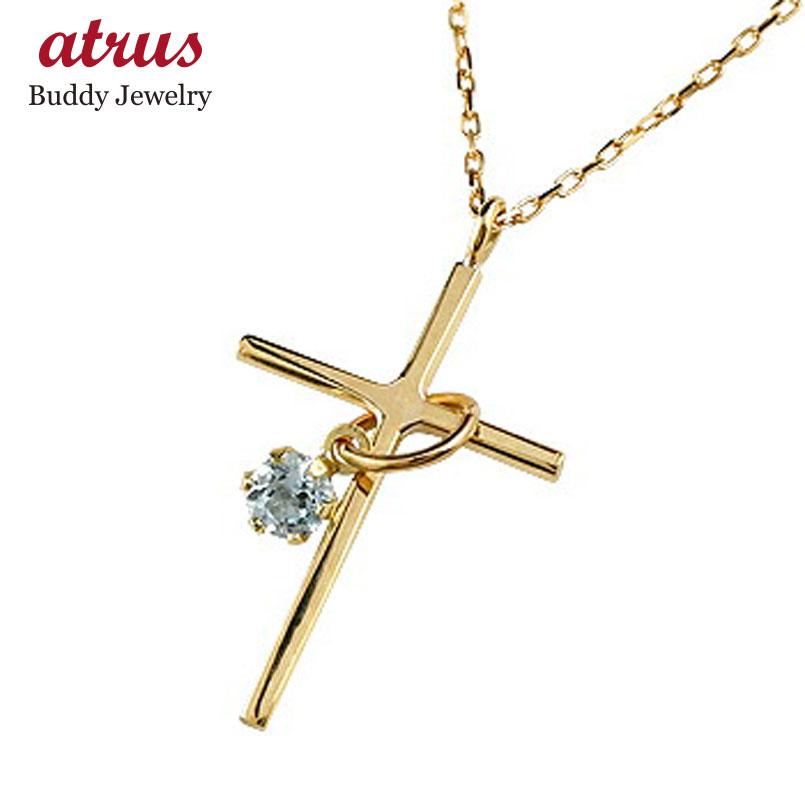【送料無料】クロス ネックレス アクアマリン イエローゴールドk18 ペンダント 十字架 シンプル 地金 チェーン 人気 3月の誕生石 18金 贈り物 誕生日プレゼント ギフト ファッション