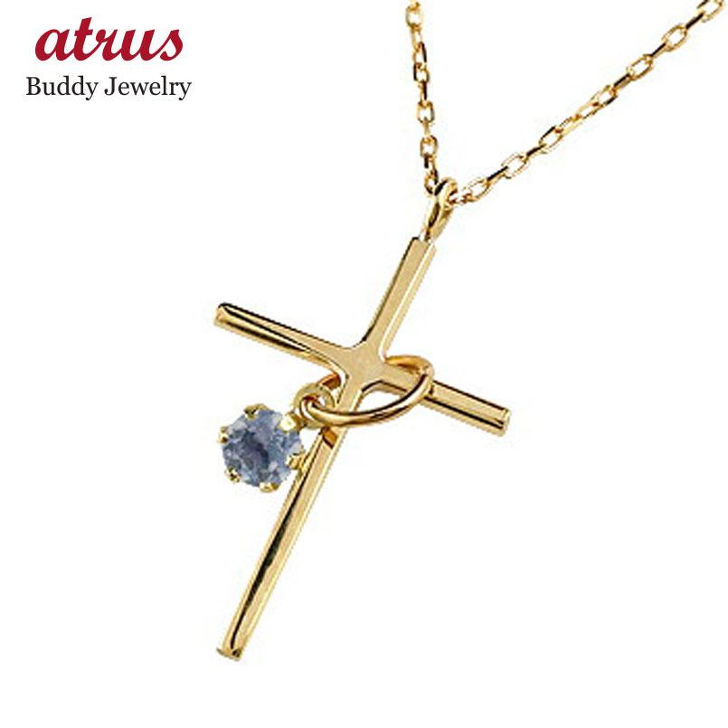 クロス ネックレス アイオライト イエローゴールドk18 ペンダント 十字架 シンプル 地金 チェーン 人気 18金 贈り物 誕生日プレゼント ギフト ファッション