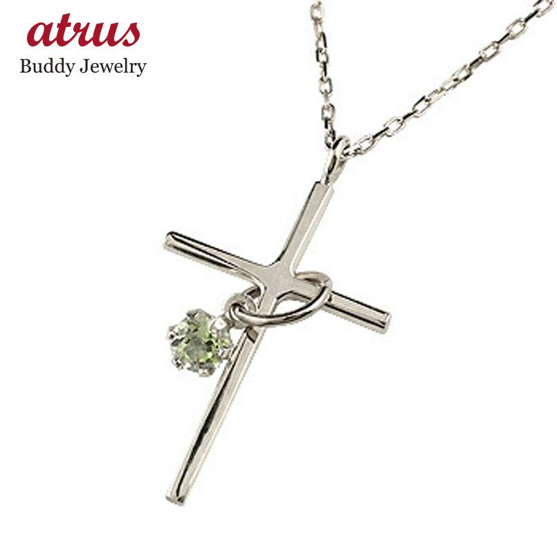 【送料無料】クロス ネックレス ペリドット プラチナ ペンダント 十字架 シンプル 地金 チェーン 人気 8月の誕生石 贈り物 誕生日プレゼント ギフト ファッション