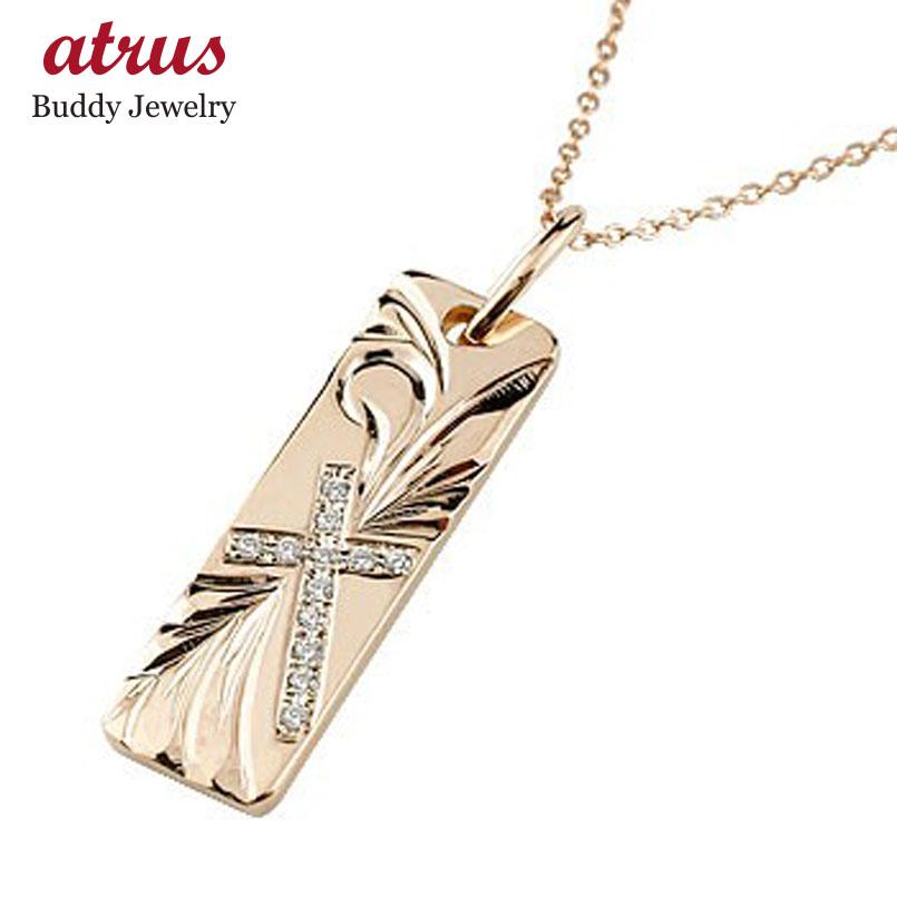 メンズ ハワイアンジュエリー クロス ダイヤモンド ネックレス ペンダント ピンクゴールドk10 10金 十字架 チェーン ダイヤ 男性用 贈り物 誕生日プレゼント ギフト ファッション