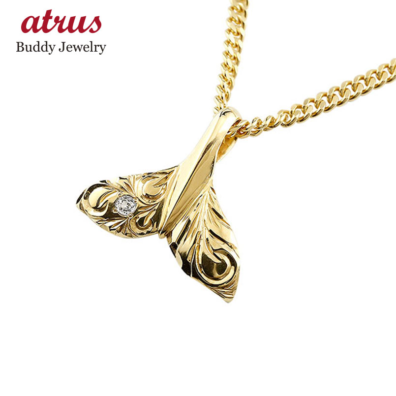 喜平用 メンズ ハワイアンジュエリーホエールテール クジラ 鯨 キュービックジルコニア ネックレス イエローゴールドk18 ペンダント 天然石 k18 18金 宝石 18k エンゲージリングのお返し 父の日