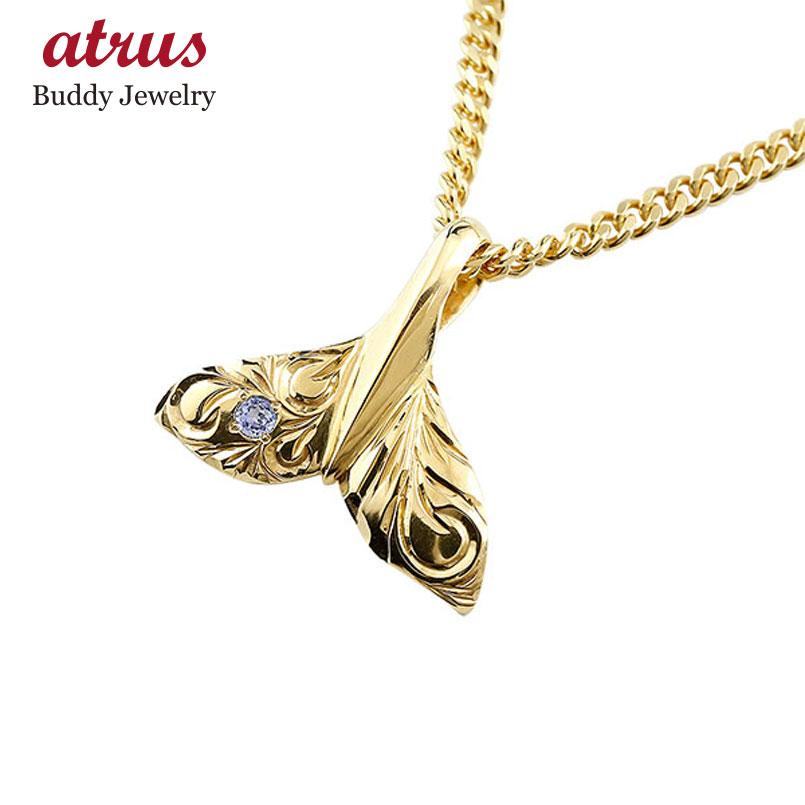 【送料無料】喜平用 メンズ ハワイアンジュエリーホエールテール クジラ 鯨 タンザナイト ネックレス イエローゴールド ペンダント 天然石 12月誕生石 k10 10金 宝石 エンゲージリングのお返し