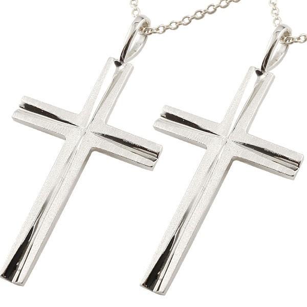 メンズ ペアネックレス クロス ネックレス ペンダント 十字架 ホワイトゴールドk18 地金 シンプル ホーニング加工 マット仕上げ チェーン 18金 カップル
